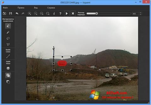 Screenshot Inpaint Windows 7