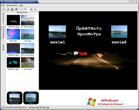 Screenshot DVDStyler Windows 7