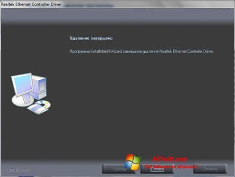 Screenshot Realtek Ethernet Controller Driver Windows 7