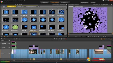 Screenshot Pinnacle Studio Ultimate Windows 7