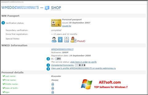 Screenshot WebMoney Keeper Classic Windows 7